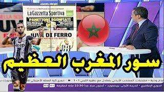 """تقرير """"بي إن سبورت"""".. الصحافة الإيطالية تتغنى بمدافع يوفنتوس المغربي مهدي بنعطية"""