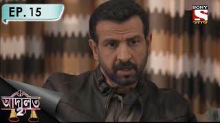 Adaalat 2 - আদালত-2 (Bengali) - Ep 15 - Operation Vijaypath
