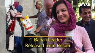 Bahai Leader Released from Prison