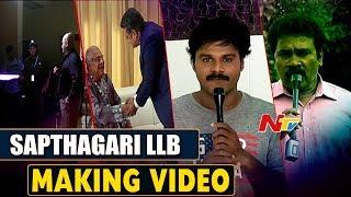 Sapthagiri LLB Movie Making Video || Sapthagiri, Kota Srinivasa Rao, Sai Kumar
