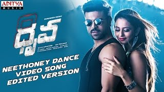 Neethoney Dance Video Song (Edited) ||  DhruvaMovie || Ram Charan Tej, Rakul Preet