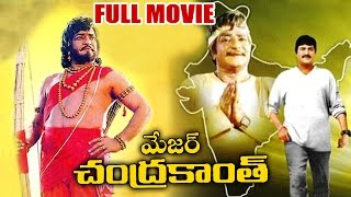 Major Chandrakanth Full Length Telugu Movie || N. T. Rama Rao, Sharada, Mohan Babu || DVD Rip