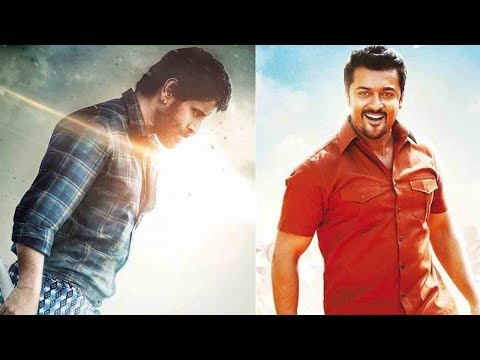Xxx Mp4 List Of Tamil Movie Releases For Pongal 2018 Thaana Serndha Koottam Sketch 3gp Sex