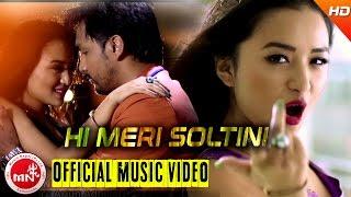 New Nepali Lok Pop Song 2073/2016 | HI MERI SOLTINI - Hari Yonjan | Ft.Alisha Rai & Gamvir Bista