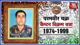 Vande Mataram : A Tribute to Captain Vikram Batra