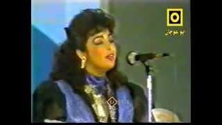 يوتيوب الفنانه نعمى المغربيه حقل ال نهيان رقص قناة الفارسى