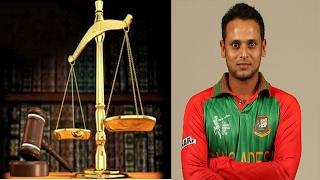 আদালতের শুনানি শেষে যে রায় পেলেন ক্রিকেটার আরাফাত সানি ?? Cricketer Arafat Sunny | Bangla News Today
