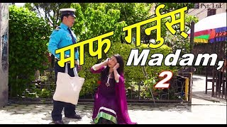 माफ गर्नुस्  Madam, 5 October 2018, New Comedy Serial, Maaf Garnus Madaml Episode 2.