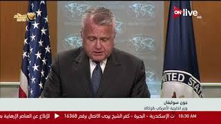 جون سوليفان: الشعب الإيراني يعاني على أيدي قادته