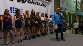 Volkswagen club fest 2018 Награждаване