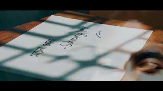 Ochena Maya by Strings\m/(Official Music Video)