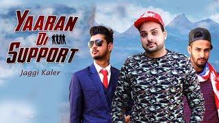Yarran Di Support | Jaggi Kaler | New Punjabi Songs 2017