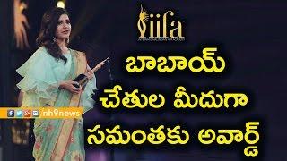 Samantha Receiving Best Actress Award In IIFA 2017 | IIFA Utsavam 2017 | NH9 News