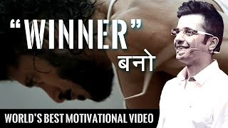 Winner बनो - Sandeep Maheshwari Motivational Video | Promo Mashup | Hindi