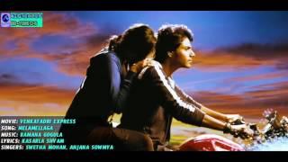 Mela Mellaga Song from Venkatadri Express