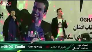 قسمتی از اجرا حامد آهنگی در سمنان