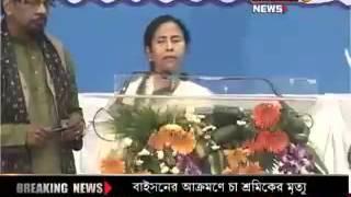 HIGH NEWS INDIA ADIBASI DER KRITITE SOMBORDHONA GAYAPON KORLEN MUKKHOMONTRI