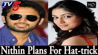 Nithin  Special Plans For Hat trick With Courier Boy Kalyan  - TV5