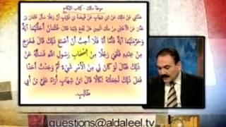فتّشوا الكتب # من تناقضات القران - الجمع بين الأختين حرام أم حلال  في الاسلام؟