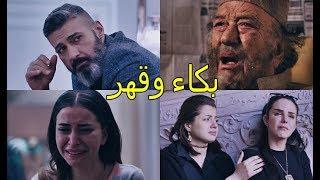 مش هتقدر تمسك دموعك 😢😥 أكثر المشاهد المؤثرة في مسلسل رحيم