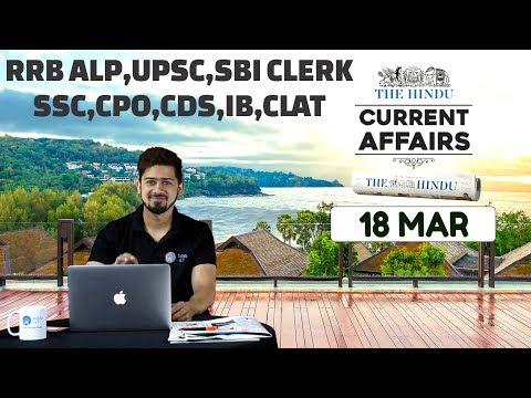 Xxx Mp4 CURRENT AFFAIRS THE HINDU 18th March 2018 SBI CLERK UPSC IBPS RAILWAYS CPO SSC CDS IB 3gp Sex