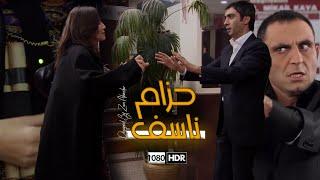 مراد علمدار وميماتي أمام حزام ناسف مدبلج FULLHD