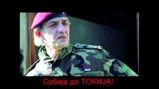 Gordan Krajisnik-Zivot damo Krajine NE DAMO!