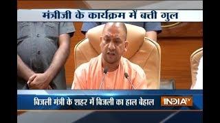 Aaj Ki Pehli Khabar | 23rd July, 2017 - India TV
