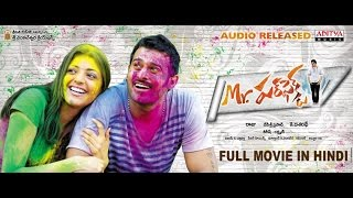 Mr. Gamer Full New Hindi Dubbed Movie 2016