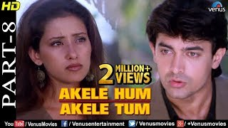 Akele Hum Akele Tum - Part 8 | Aamir Khan & Manisha Koirala | 90