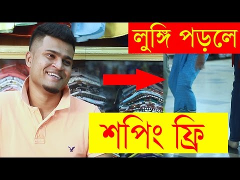New Bangla Funny Video ফ্রি এর উপর ফ্রি Bangla Fun Episode 35 Mojar Tv