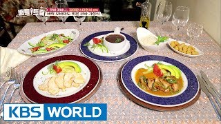 Cuban traditional restaurant where Barack Obama visited! [Battle Trip / 2017.09.24]