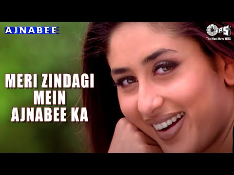 Xxx Mp4 Meri Zindagi Mein Ajnabee Ka Song Video Kareena Kapoor Bobby Deol 3gp Sex