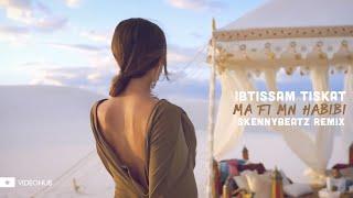 Ibtissam Tiskat - Ma Fi Mn Habibi (SkennyBeatz Remix) (VideoHUB BASS) #enjoybeauty