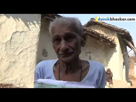 Xxx Mp4 Rs 28 As Releif To Farmer In Uttar Pradesh From Government 3gp Sex