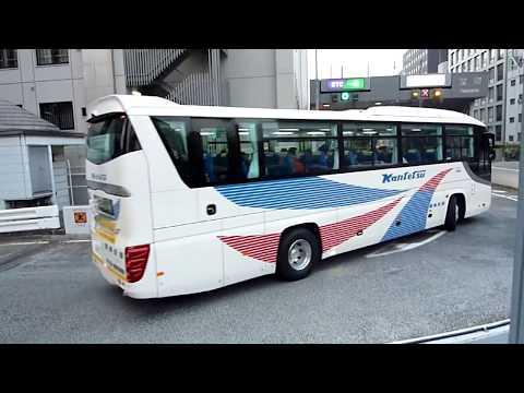 Xxx Mp4 首都高速宝町入口名物 難所「高速バス直角カーブ」 東京駅発の高速バスが続々と通過 3gp Sex