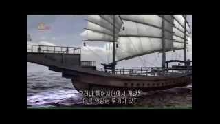 Technology Korea - a Powerful Battleship Of The 16th Century