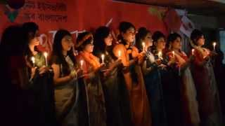 Amar Sonar Bangla National Anthem Instrumental at SUB-Pohela Baishakh