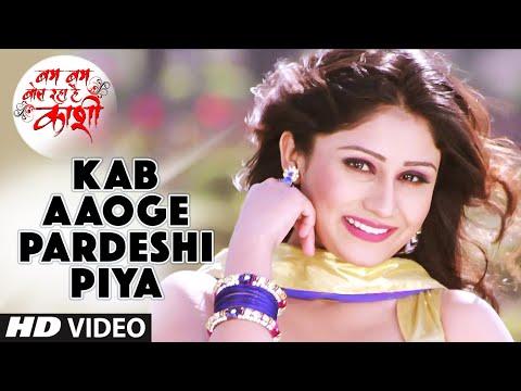 Xxx Mp4 KAB AAOGE PARDESHI PIYA Latest Bhojpuri Video Song 2016 Dinesh Lal Yadav Antara Amrapali 3gp Sex