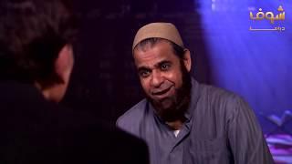 اجمد مقاطع فرقة ناجي عطالله - السرقة حلال من اسرائيل يا شيخ 😂😂 عادل امام- شوف دراما