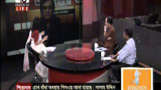 Bangla Talk Show: 71 Journal, 19 May 2015, 71 Tv