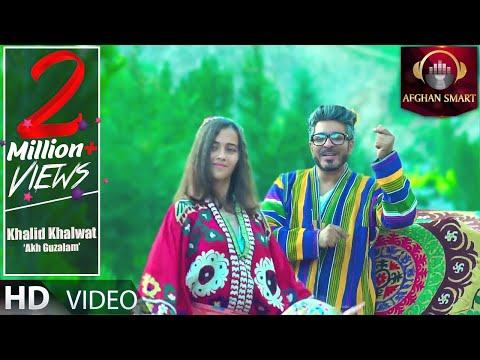 Khalid Khalwat - Akh Guzalam OFFICIAL VIDEO