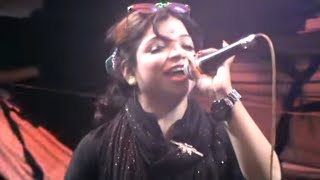 Ami Jare Chaire Bidhi She Amare Chay Na | আমি যারে চাইরে বিধি সে আমারে চায় না | Folk Song | Baul