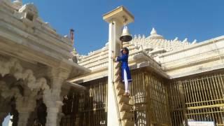 Mahudi temple ( Temple bell)