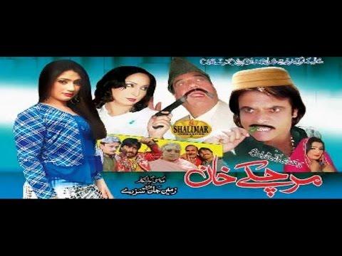 Pakistani Regional Pushto Comedy Movie Marchakay Khan
