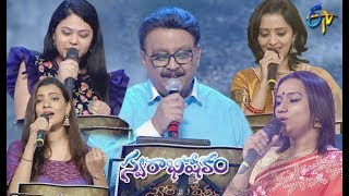 Swarabhishekam | Actress Sridevi Special Songs | 7th April 2019 | Full Episode | ETV Telugu