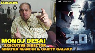 2.0 Movie Creates BOX OFFICE HISTORY Worldwide   Manoj Desai REACTION   Rajinikanth, Akshay Kumar