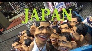 JAPON JAPAN Video Clips [By JAPANISTIC]