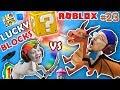 Download Video ROBLOX LUCKY BLOCKS BATTLE! UNICORNS & FRAPPUCCINO, WHERE MY DRAGON GO? (FGTEEV #23 Minecraft Game) 3GP MP4 FLV