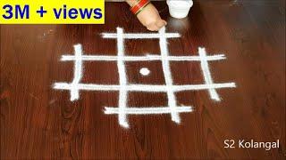star rangoli designs for friday || friday kolam designs|| star kolam || star muggulu